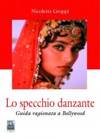 Citt del sole edizioni home page for Lo specchio scuro